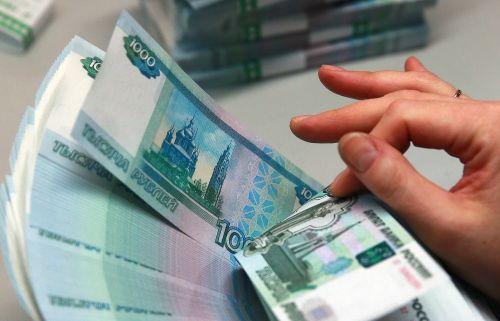 Выплаты клиентам «Промрегионбанка» начнутся не позже 10июня